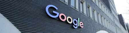 Google Büro in München